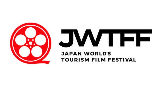 Japan_570x306_Página Festival