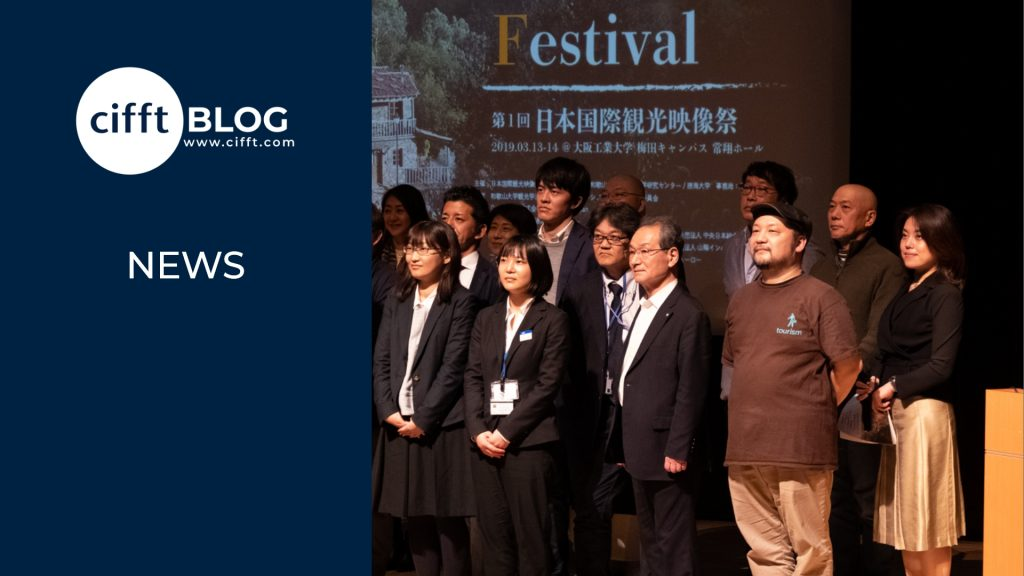 Japan World's Tourism Film Festival